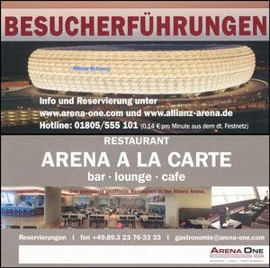 Allianz Arena, 2007, Besucherführung