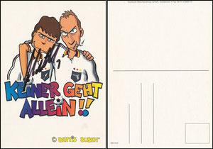 Matthäus, 1996, 'Bertis Buben'