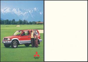 Beckenbauer, 1993, Mitsubishi 'in den Bergen'