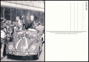 Postkarte, FanShop, 2000er, DFB-Pokal-Sieg 1966