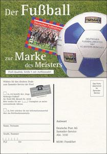 Postkarte, 1997, 'Briefmarke Deutscher Meister'
