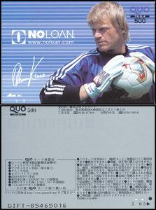 Kahn, 2003, Noloan, Telefonkarte Japan 1