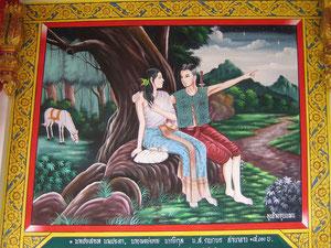 KhunPhaenThai