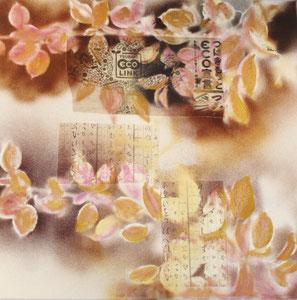 © Nathalie Arun, bilderserie japan, sakura 11