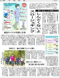 2014年2月12日号 中国新聞