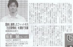 2009年8月1日号 経済リポート