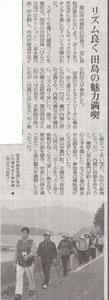 2011年11月某日号 読売新聞