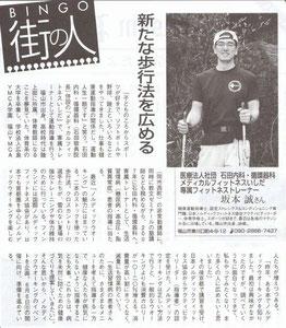 2010年4月20日号 ビジネス情報