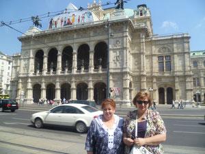 Вот он  - Венский оперный театр!!!