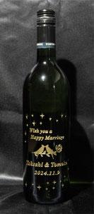 一点物のデザインボトル(結婚祝い用デザイン例)