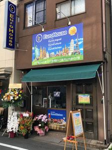 EuroLingualへは、JR環状線野田駅・野田阪神駅・大阪メトロ玉川駅・京阪中之島駅、各方面より徒歩約10分です