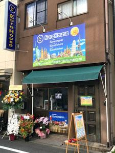 ④  EuroCultureへは、JR環状線野田駅・野田阪神駅・大阪メトロ玉川駅・京阪中之島駅、各方面より徒歩約10分です