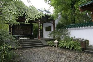 Chinagarten Zoo Duisburg