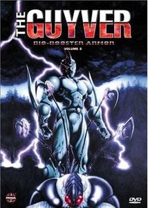 Guyver II (1991)