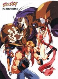 Fatal Fury OVA2