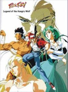 Fatal Fury OVA1