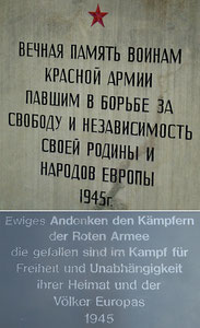 sowjetisches ehrenmal, zehdenick, foto 2