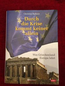 Buchcover Durch die Krise kommt keiner allein. Was Griechenland Europa lehrt.