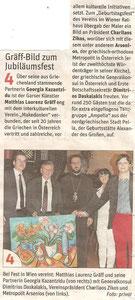 Bericht in der NÖN Horn (Woche 14) Copyright by Martin Kalchhauser