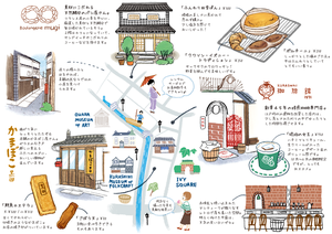 倉敷美観地区観光マップ/2016.07
