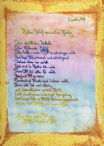 Liebes Gedicht, Acryl auf Leinwand, 55x75 cm. gerahmt