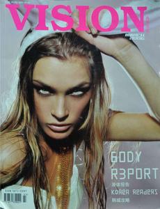 """Coverbild des chinesischen VISION Magazine, März 2006, """"Metempsychosis of Art"""", Seiten 108-111"""