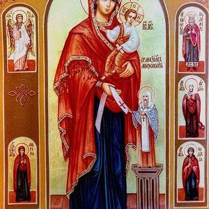 Образ Максимовской Пресвятой Богородицы.