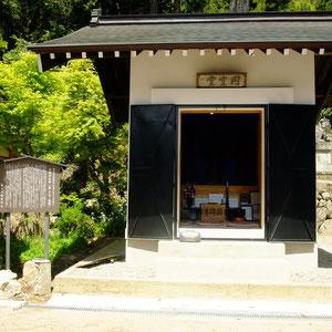 有名な観音三体が保存されている円空堂