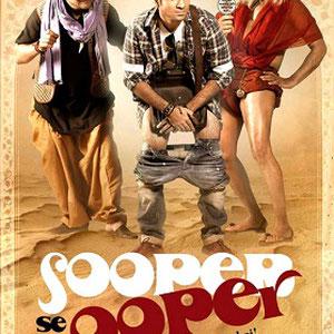 <h3><b>Sooper Se Ooper - Ohne Moos nix los</h3><p>2013</p><p>Komödie</p><p>© Reliance Entertainment</b></p>