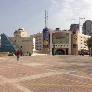 La mairie et le conservatoire