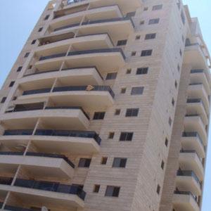 Immeuble Dimri