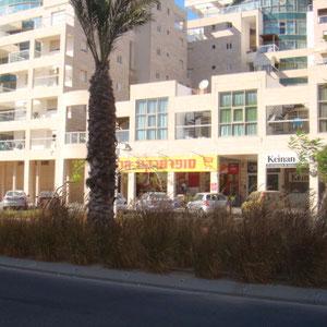 Tel Hay avenue