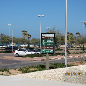 Parking de la plage