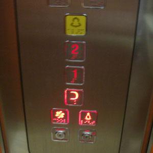 2 étages
