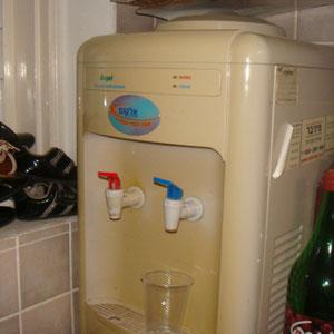 bar à eau chaude et froide