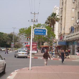 Vers la rue Rogosin