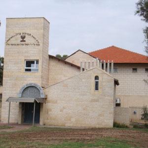 Synagogue en bas