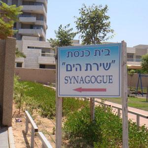 Synagogue à côté