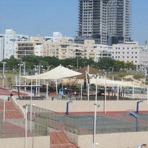 vue sur le nouveau parc YAM