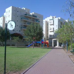 Parc de jeux