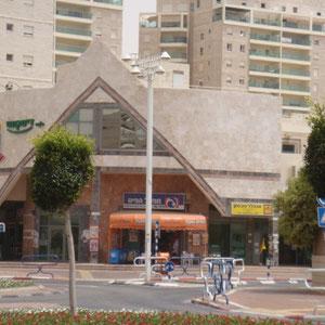 Supermarché au bout de la rue