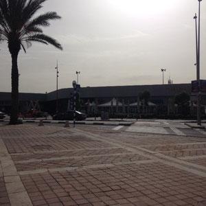 Le centre d'achats Gan Hayir