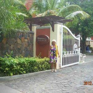 Résidence Jardin Du Cap - Cape Garden Residence
