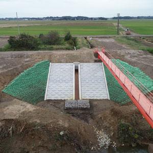 排水路工事 排水樋管工事