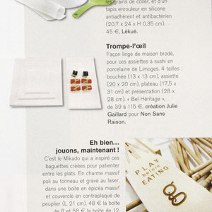 COTE OUEST MAGAZINE - PLAY BEFORE EATING & BEL HERITAGE DINERWARE < APRIL 2014