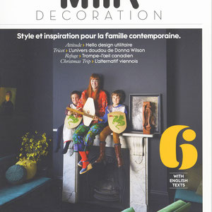 MILK DECORATION MAGAZINE < PORTRAIT - DECEMBER 2013