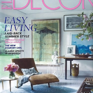 ELLE DECOR NY - LISERE COLLECTION / STOOL - JULY 2014