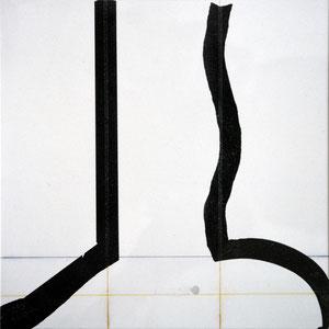 小家庭,第一版,1986,仿花岗石斑纹(喷雾器)于画布,180 x 180 cm,0HSA收藏,Alfortville市,法国