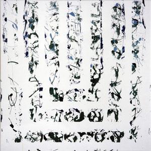 无题,1984,醇酸树脂釉于画布,180 x 180 cm,私人收藏,法国