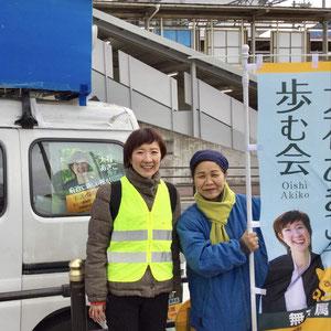 阪急神崎川駅で、木村真・豊中市議の支援者Yさんと(2.14)